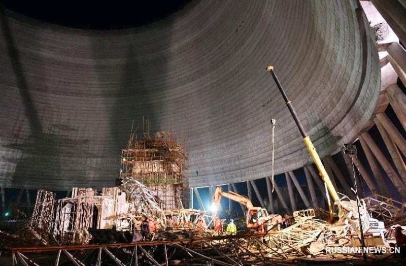 Крупная авария при строительстве электростанции в Китае, есть погибшие