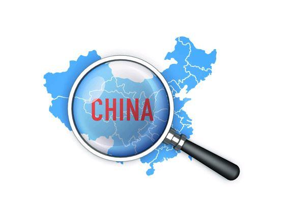 Пошук по державним сайтам в КНР