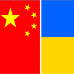 Китай і Україна логотип сайту