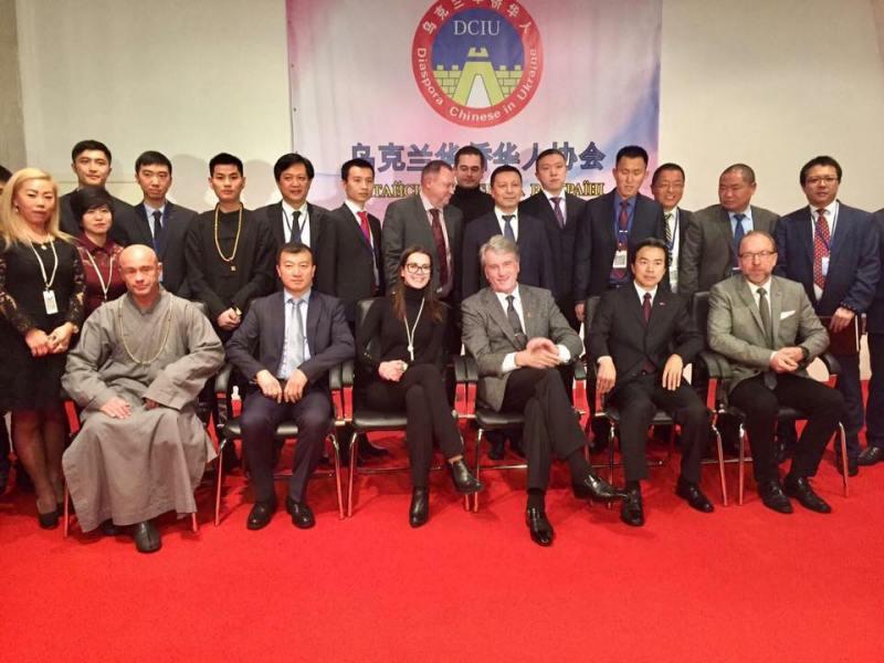 В Киеве состоялась церемония создания «Китайской диаспоры в Украине»