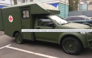 Санітарний автомобіль для ЗСУ на базі Great Wall WINGLE 5