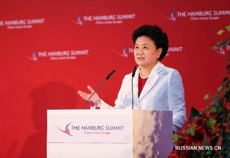 Виступ Лю Яньдун на церемонії закриття 7-го Гамбурзького саміту