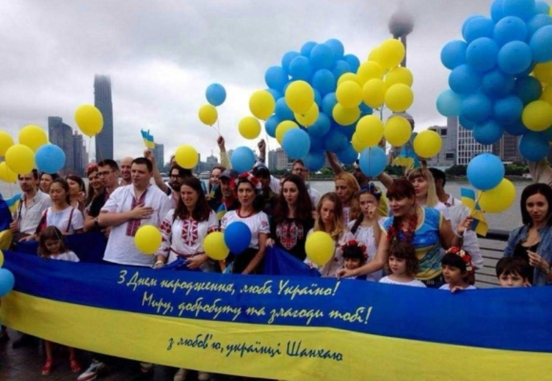Українці у Шанхаї