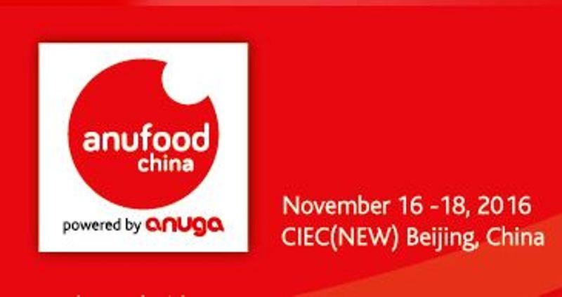 Международная выставка пищевой промышленности ANUFOOD China 2016 и украинские производители агропродукции