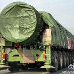 МБР КНР DF-41 4