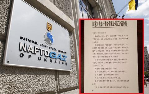 Китайский «Нафтогаз Украины»? Как китайцы хотят определять политику Украины с помощью кредитов и чиновников