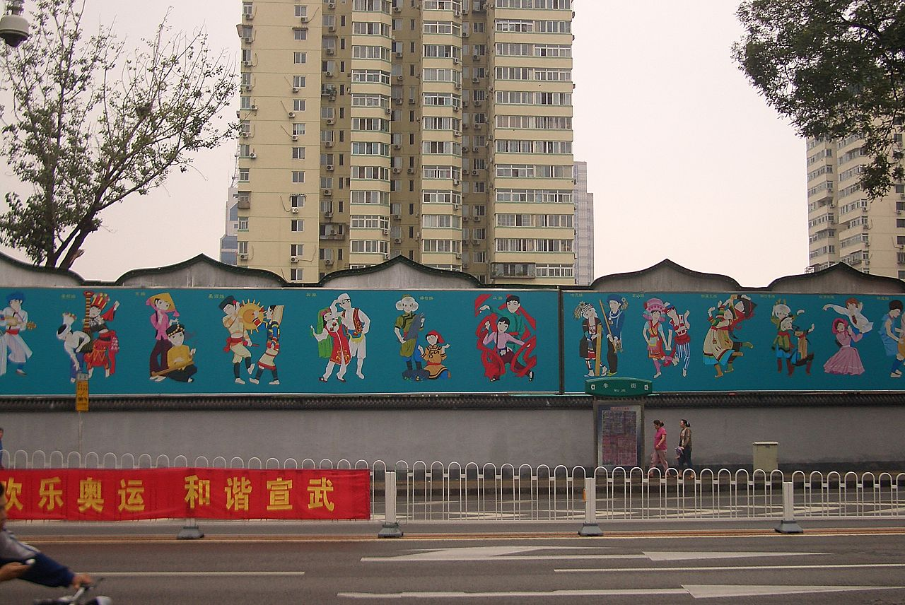 Народы Китая -более 1,2 миллиарда китайцев имеют национальность хан
