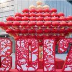 Китайский Новый год или Чуньцзе