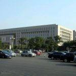 Штаб-квартира Министерства общественной безопасности в Пекине