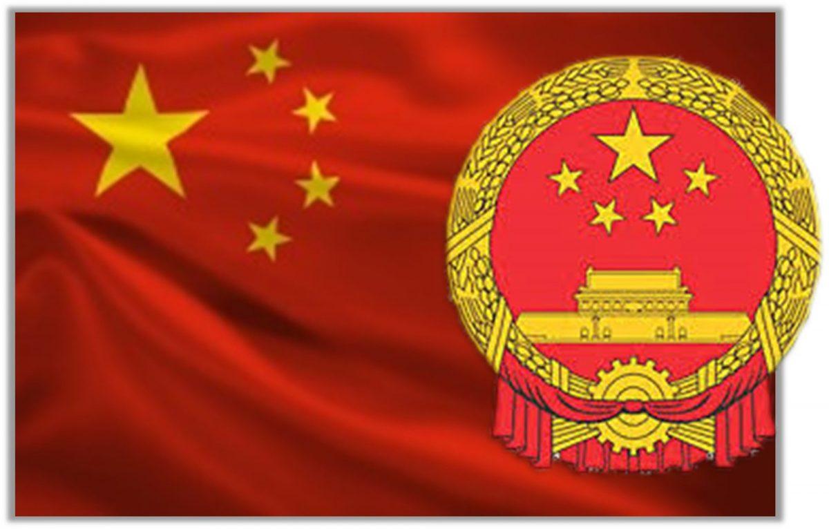 Промвиробництво у КНР за січень-лютий 2020 року скоротилося найбільше за 30 років – на 13,5%,