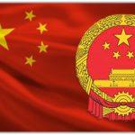 Флаг и Герб КНР