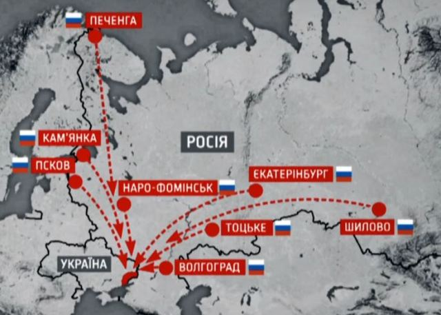 Карта мест прибытия воинских частей с РФ в Украину, к Дебальцево