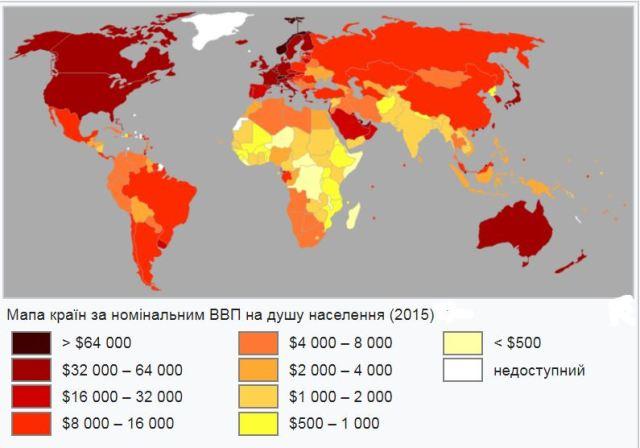 Карта країн за розміром ВВП на душу населення, 2015, Вікіпедія, Китай і Україна