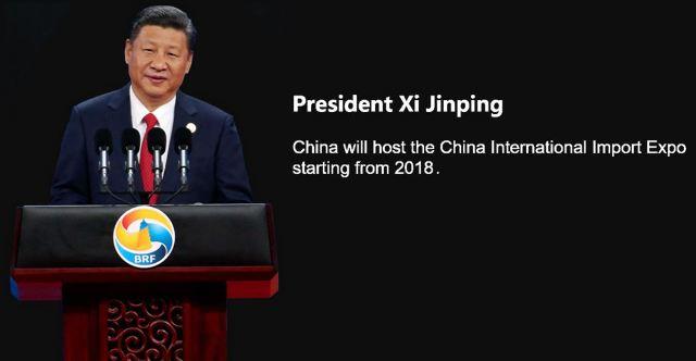 Про відкриття першої міжнародної виставки імпорту, China InternationalImportExpo; CIIE;