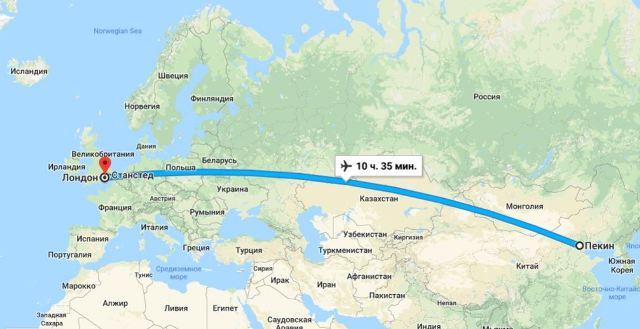 Авиа маршрут Пекин Лондон
