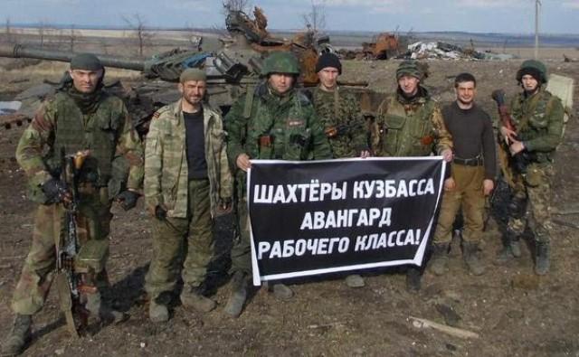 Безробітні російські шахтарі Кузбасу приїхали на Донбас воювати