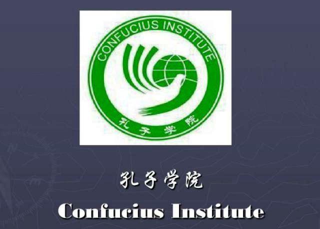 Інститут Конфуція, Китай і Україна