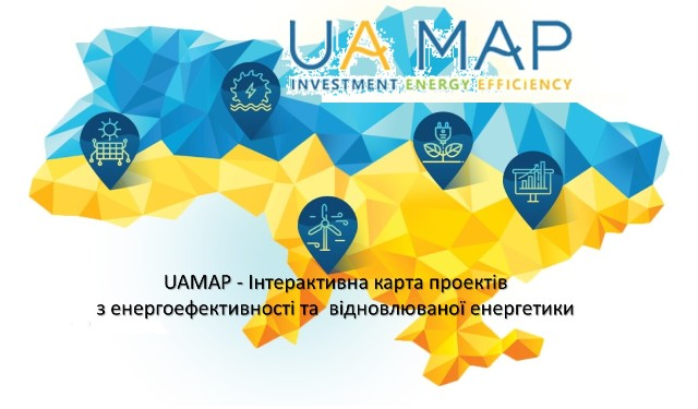 Інтерактивна карта проектів з енергоефективності та відновлюваної енергетики, UAMAP
