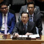 Постоянный представитель КНР в ООН