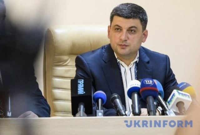 Китй Україна Гройсман Укрінформ Сіньхуа