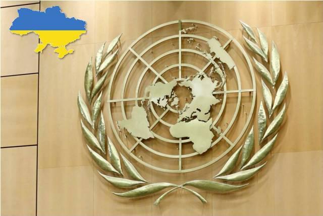 ООН поддержала территориальную целостность Украины