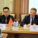 Зустріч представників Міненерговугілля України і CNNC КНР