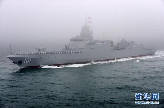 Китайський ракетний есмінець проекту 055 Наньчан, Китай і Україна