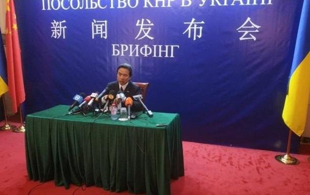 Посол КНР в Украине резко выступил против США в процессе захвата китайцами Мотор Сич