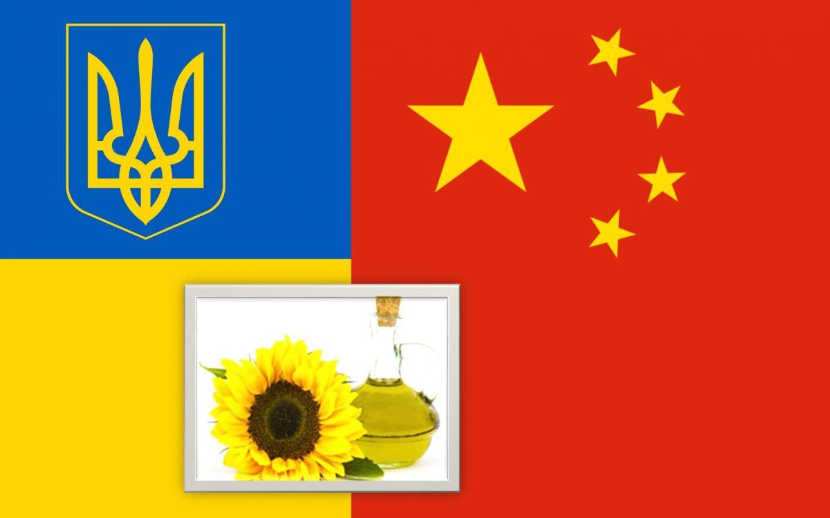 Україна продала Китаю у 3 рази більше соняшникової олії ніж Росія