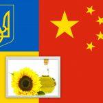 Україна і Китай соняшникове масло