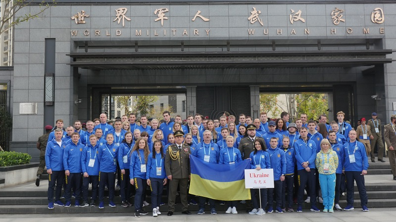 Збірна України у Китаї посіла 10-те місце із 110-ти на 7-х Всесвітніх Іграх серед військовослужбовців