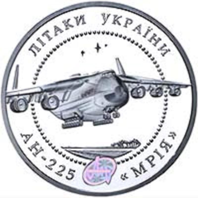 После покупки в Украине авианосца в Китае хотят строить украинский Ан-225 «Мрія»