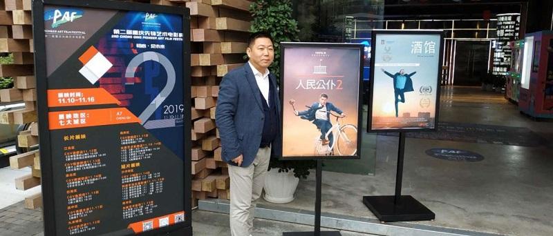 """Український серіал """"Слуга народу 2""""- кращий іноземний серіал на китайському кінофестивалі `2nd Pioneer Art Film Festival`"""