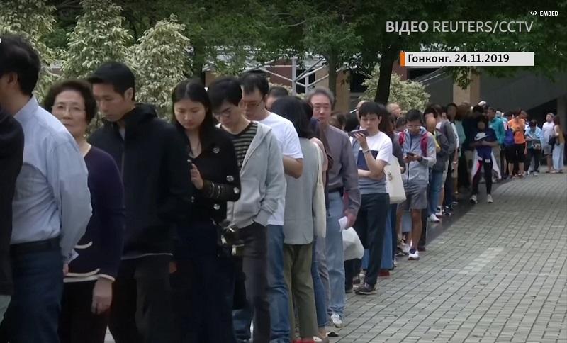 Вибори у бунтівному Гонкогу Китаю