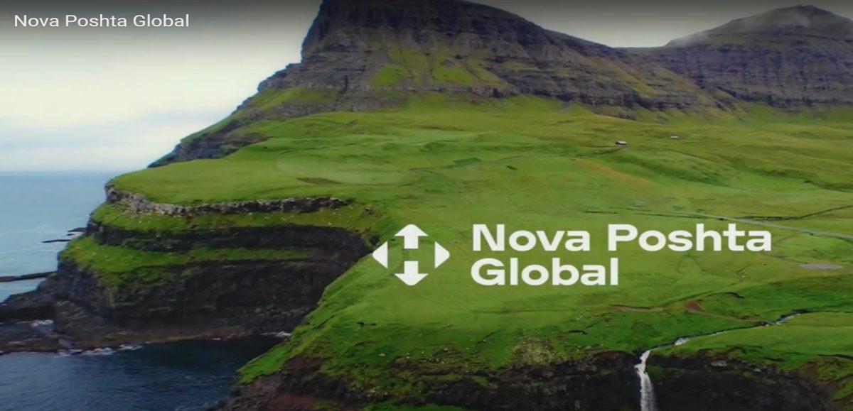 Українська Nova Poshta Global збільшує авіасполучення з Китаєм