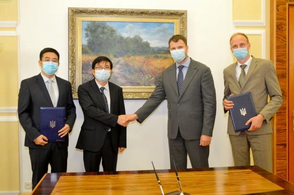 Меморандум про розвиток внутрішнього водного сполучення для розвитку торгівлі між Україною та КНР