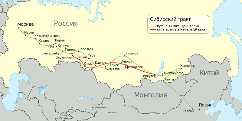 Дезинформирующая российская карта (Википедия) Великого шёлкового пути в 1 в. н.э.