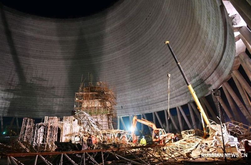 Аварія на електростанції у Китаї