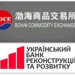 BOCA, China - UBRR, Ukraine