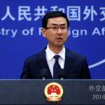 Ген Шуан - офіційний представник МІД КНР