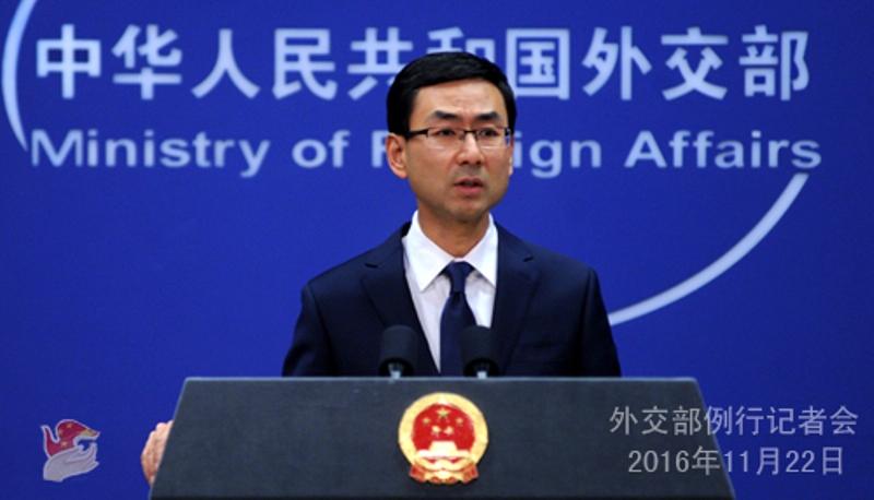 Чергова прес-конференція офіційного представника МЗС КНР Ген Шуана