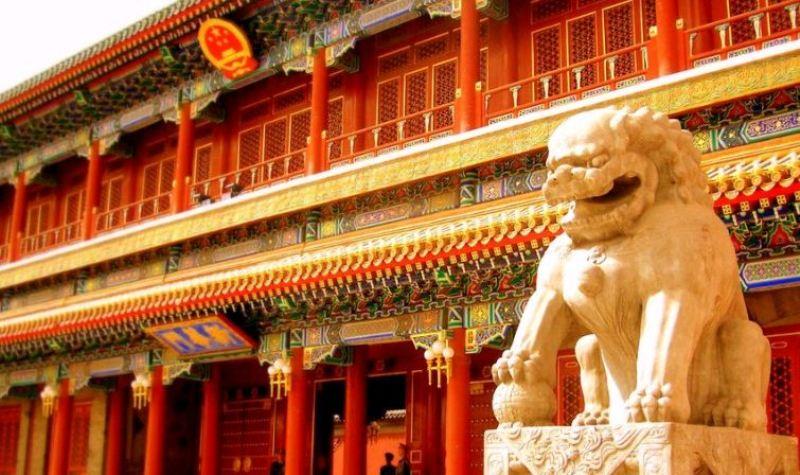 Міністерство комерції КНР, до 2003 року Міністерство комерції Китаю
