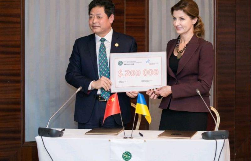 Міжнародна торгова палата Шовкового Шляху підтримає інклюзивну освіту в Україні