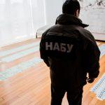 НАБУ арештувала чиновника ДПЗКУ за підозрою у корупції, 60 млн. доларів