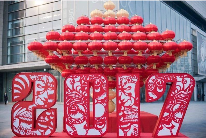 Китайский Новый год или Чуньцзе — самый любимый праздник в КНР