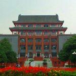 China sichuan university