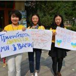 Китайцы с плакатами за Украину