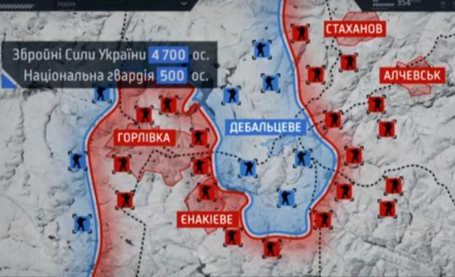 Китайцям – про бої під Дебальцево при відбитті воєнного нападу Росії на українців