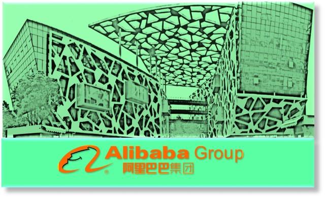 Про Alibaba Group & Alibaba.com, AliExpress.com,Taobao.com