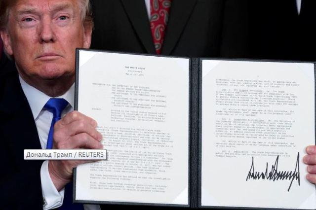 Президент США Трамп захищається від дешевих товарів з Китаю – відроджує промисловість США